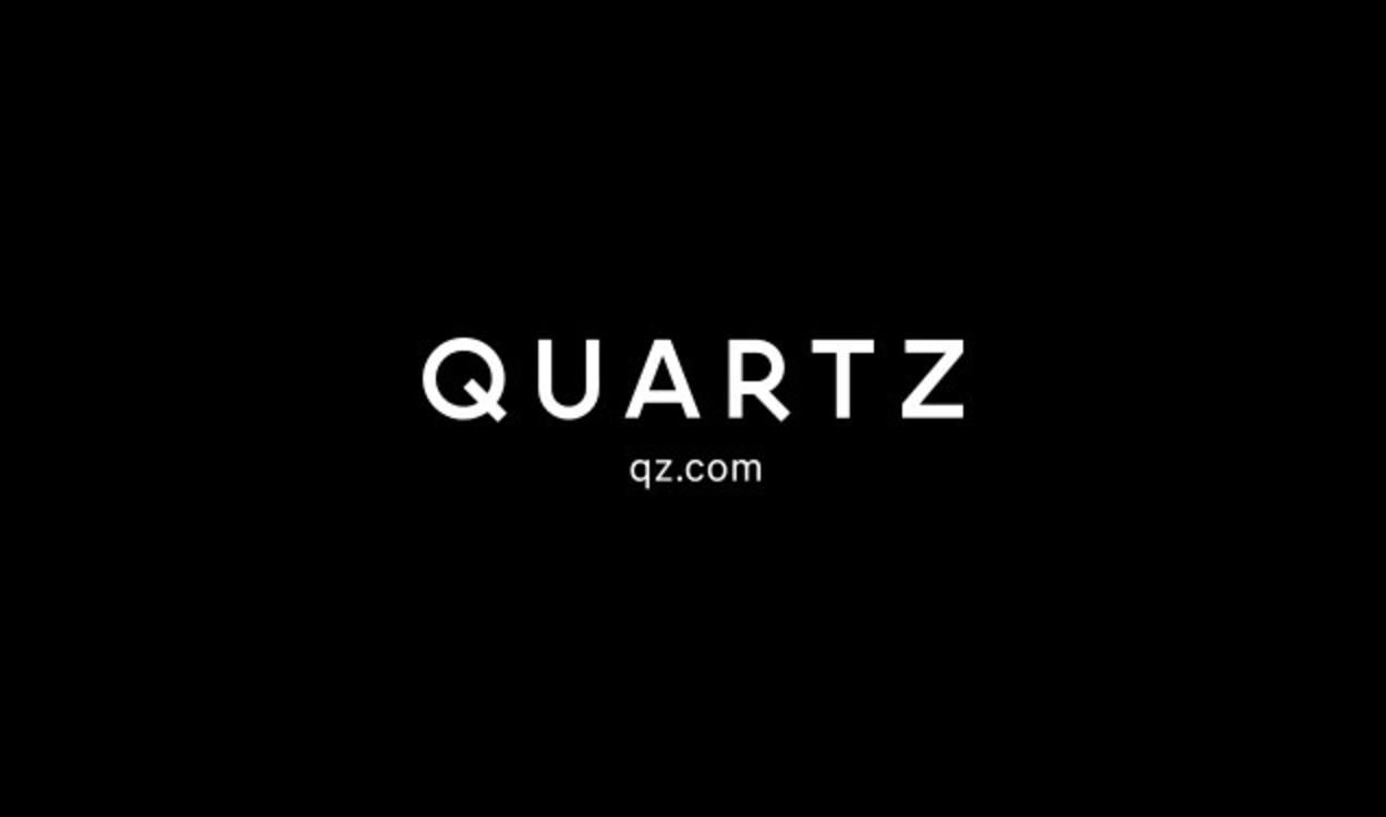 Quartz (qz.com), logotipo.